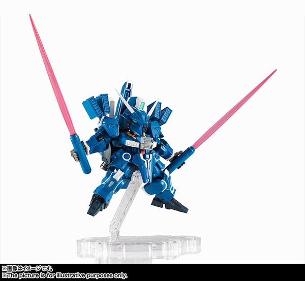 NXEdge-Gundam-MK-V (3)