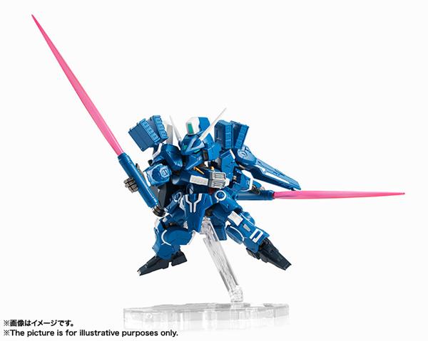 NXEdge-Gundam-MK-V (8)