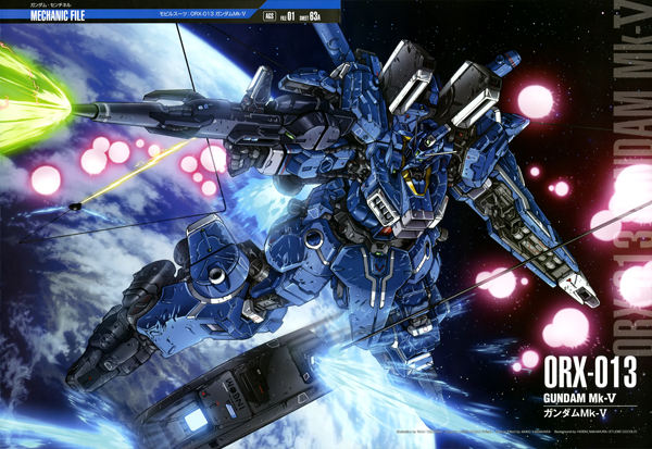 NXEdge-Gundam-MK-V (9)