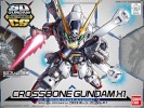 SDCS-Crossbone-Gundam (2)
