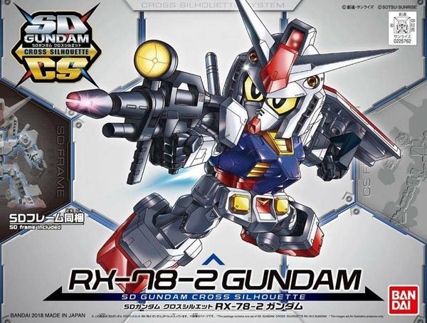 SDCS-RX-78-2  (9)