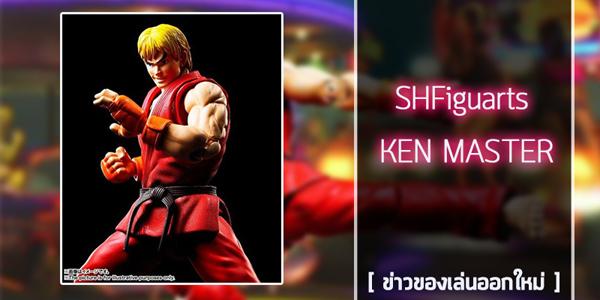 SHF-Ken-Master (1)