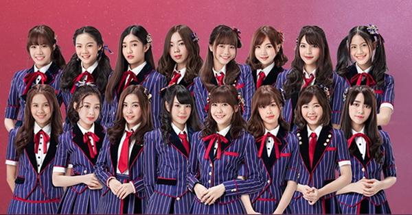 bnk48-fansong (1)