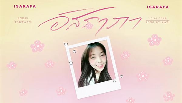 bnk48-fansong (14)