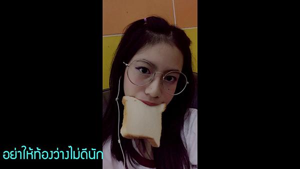 bnk48-fansong (18)