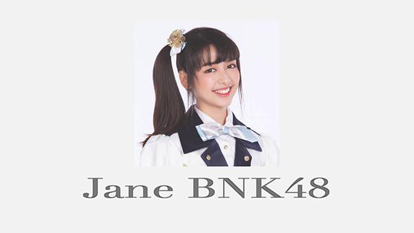 bnk48-fansong (22)