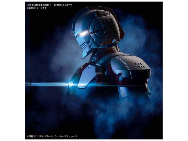 Figurise Standard Ultraman (11)