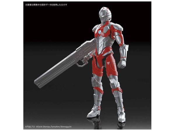 Figurise Standard Ultraman (12)