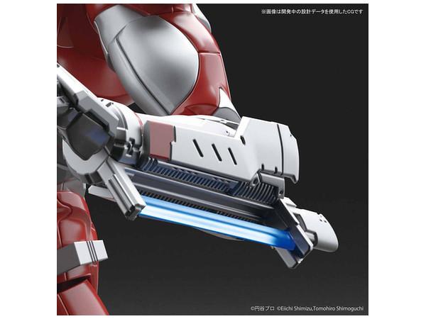Figurise Standard Ultraman (16)