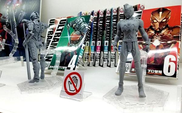 Figurise Standard Ultraman (2)