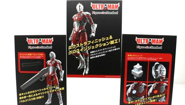 Figurise Standard Ultraman (5)