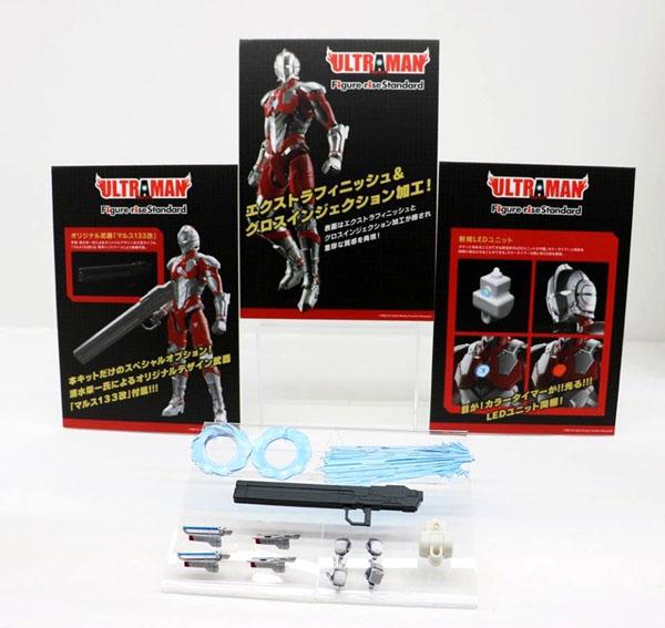 Figurise Standard Ultraman (6)