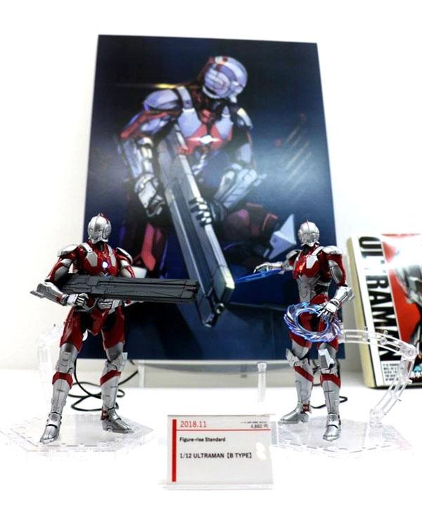 Figurise Standard Ultraman (7)