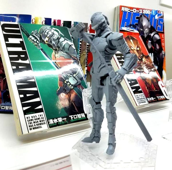 Figurise Standard Ultraman (9)