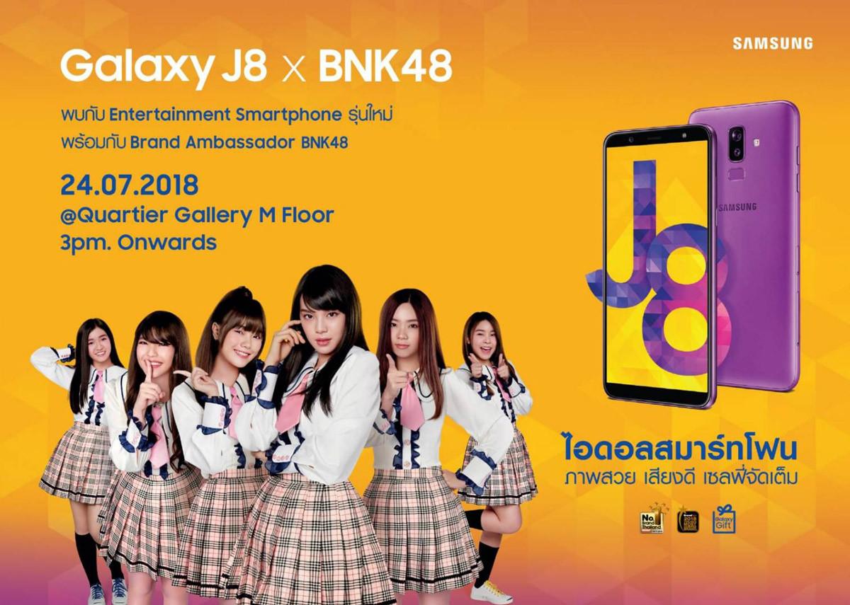 Galaxy-J8-X-BNK48  (1)