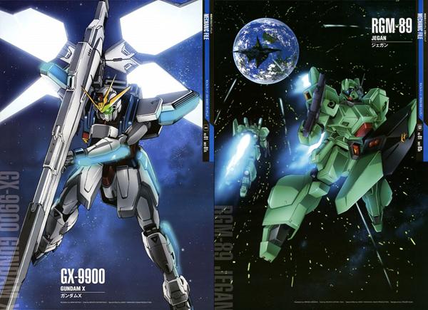 HGBD-Jegan-Blast-Master (2)