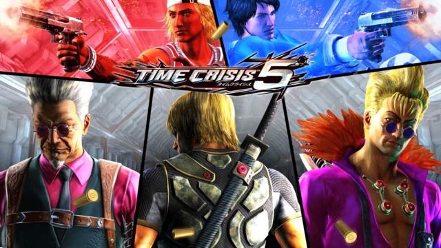 Time Crisis (24)