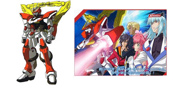 cosmic-era-gundam-seed-best-unseen-mobile-suit (28)