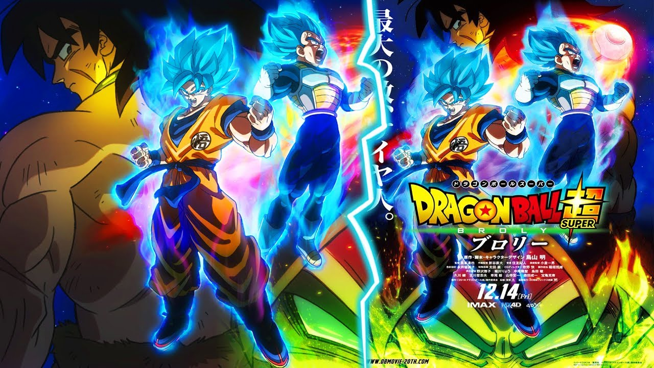 dragon-ball-super-broly (4)