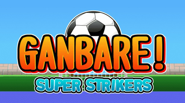 ganbare-super-strikers (9)