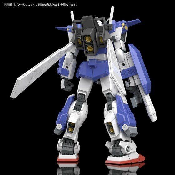 mg-gundam-storm-bringer  (10)