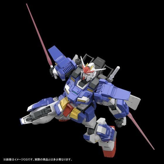 mg-gundam-storm-bringer  (11)
