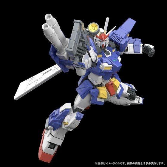 mg-gundam-storm-bringer  (14)
