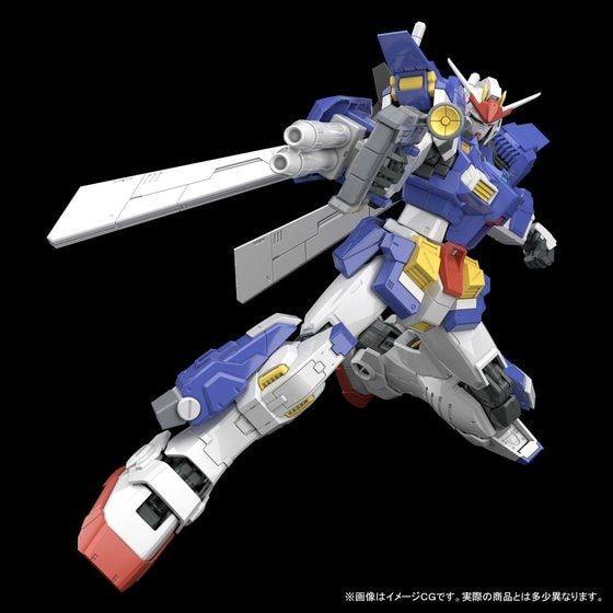 mg-gundam-storm-bringer  (15)