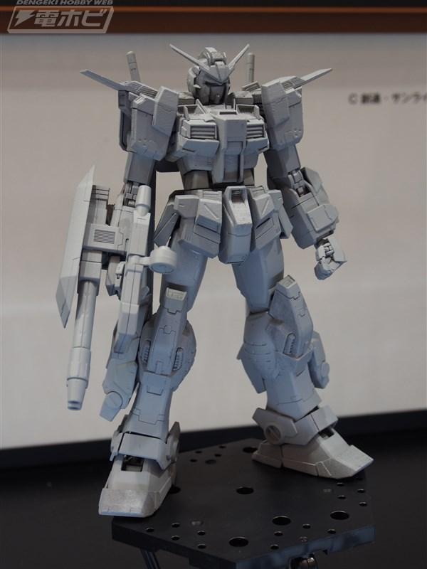 mg-gundam-storm-bringer  (2)