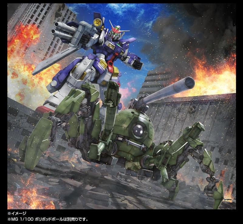 mg-gundam-storm-bringer  (8)
