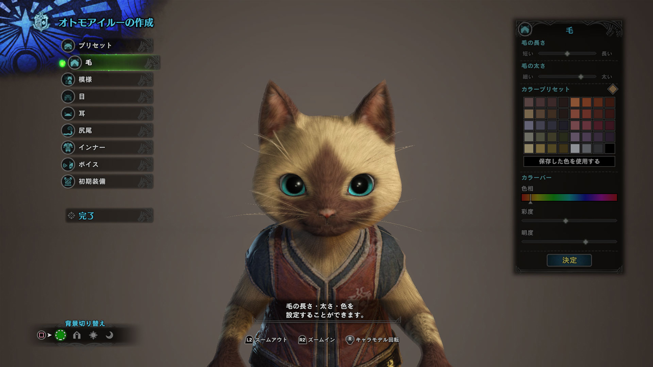 monster_hunter_world_palico