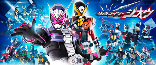 Kamen-Rider ZiO Switch (1)