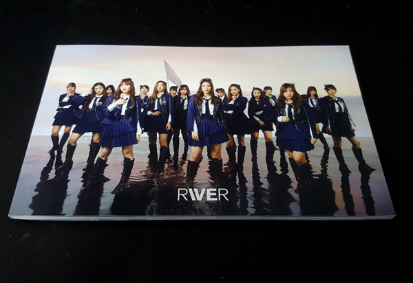 Review CD River (12)