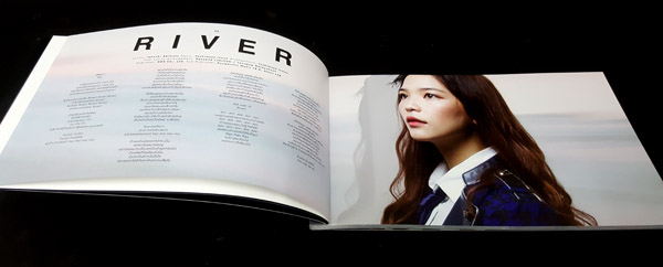 Review CD River (17)
