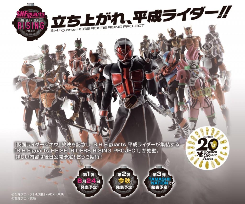 s-h-figuarts-heisei-riders-rising-project-20-kamen-rider-kicks-ver (6)
