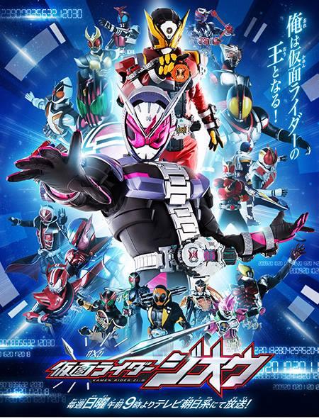 showa-heisei-rider-generation