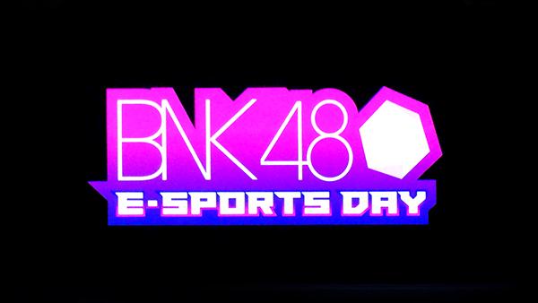 BNK48 E-sport Day (1)
