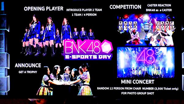 BNK48 E-sport Day (3)