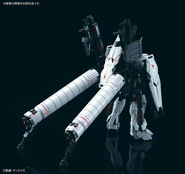 RG-Unicorn-FA (5)