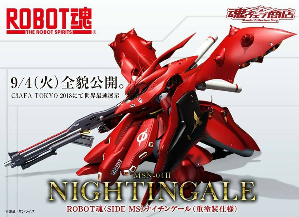 Robot-Spirits-SIDE-MS-Nightingale (6)