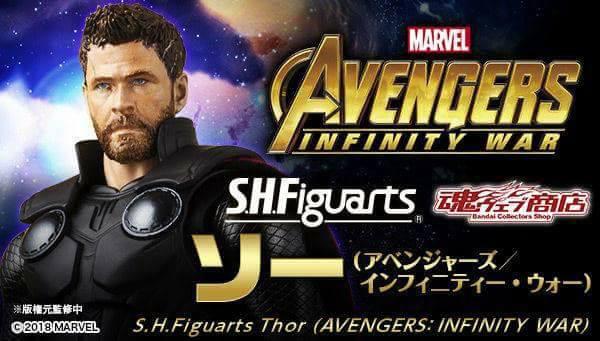 THOR Infinity War ver (3)