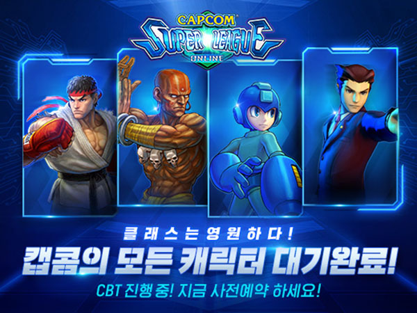 Capcom-Super-League-Online (2)