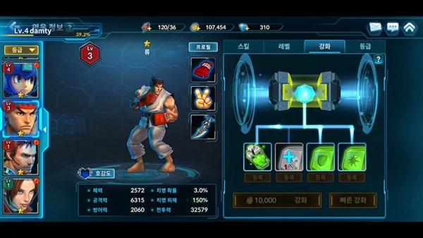 Capcom-Super-League-Online (3)