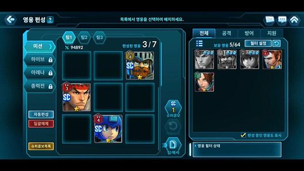 Capcom-Super-League-Online (4)