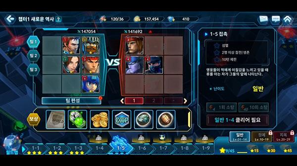 Capcom-Super-League-Online (5)