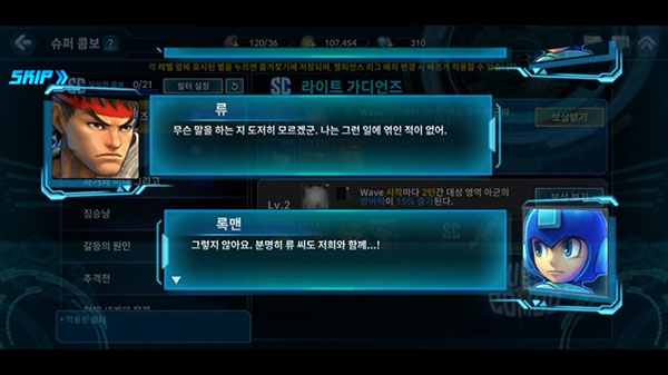 Capcom-Super-League-Online (6)