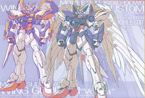Hi-Res-Wing-Gundam-EW-ver (2)