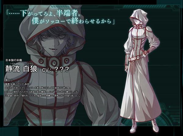 Omega Vampire (10)