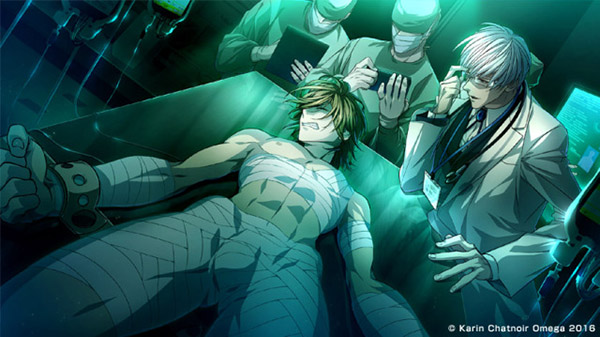 Omega Vampire (3)