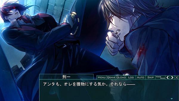 Omega Vampire (6)